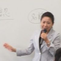 研修講師星野幸子